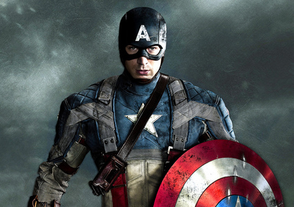 Elige tu vengador favorito Capitán América