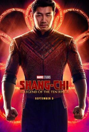 Poster Shang Chi y la Leyenda de los diez anillos 2