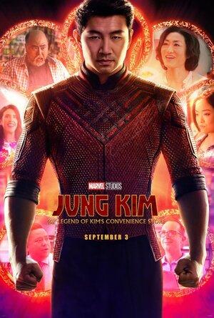 Poster Shang Chi y la Leyenda de los diez anillos