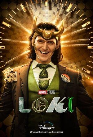 Poster serie Loki de Personaje President Loki