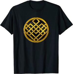 Camiseta Shang Chi y la Leyenda de los diez anillos Símbolo Dorado